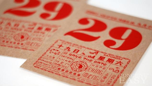 Chinese Gender Prediction Calendar