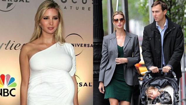 Newly Pregnant Ivanka Trump